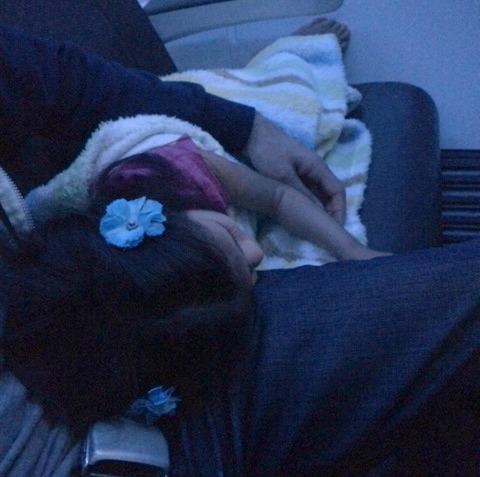 kyah sleeping plane