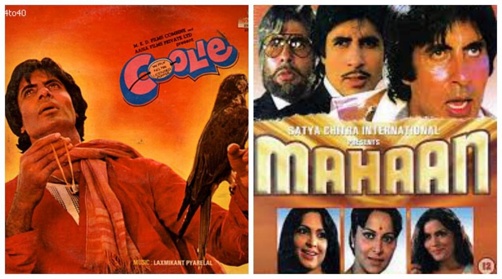 Amitabh movies collage